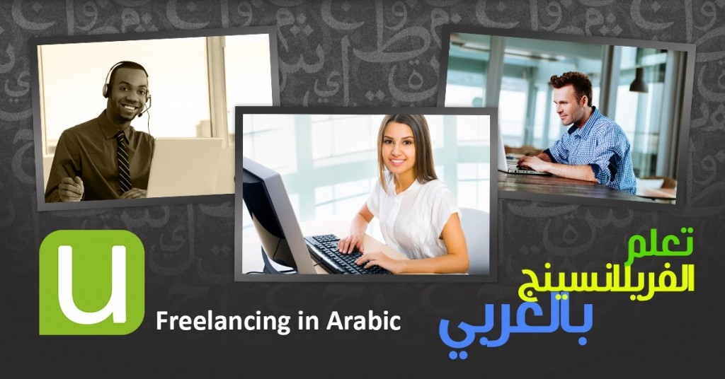 start-freelancing-career-full